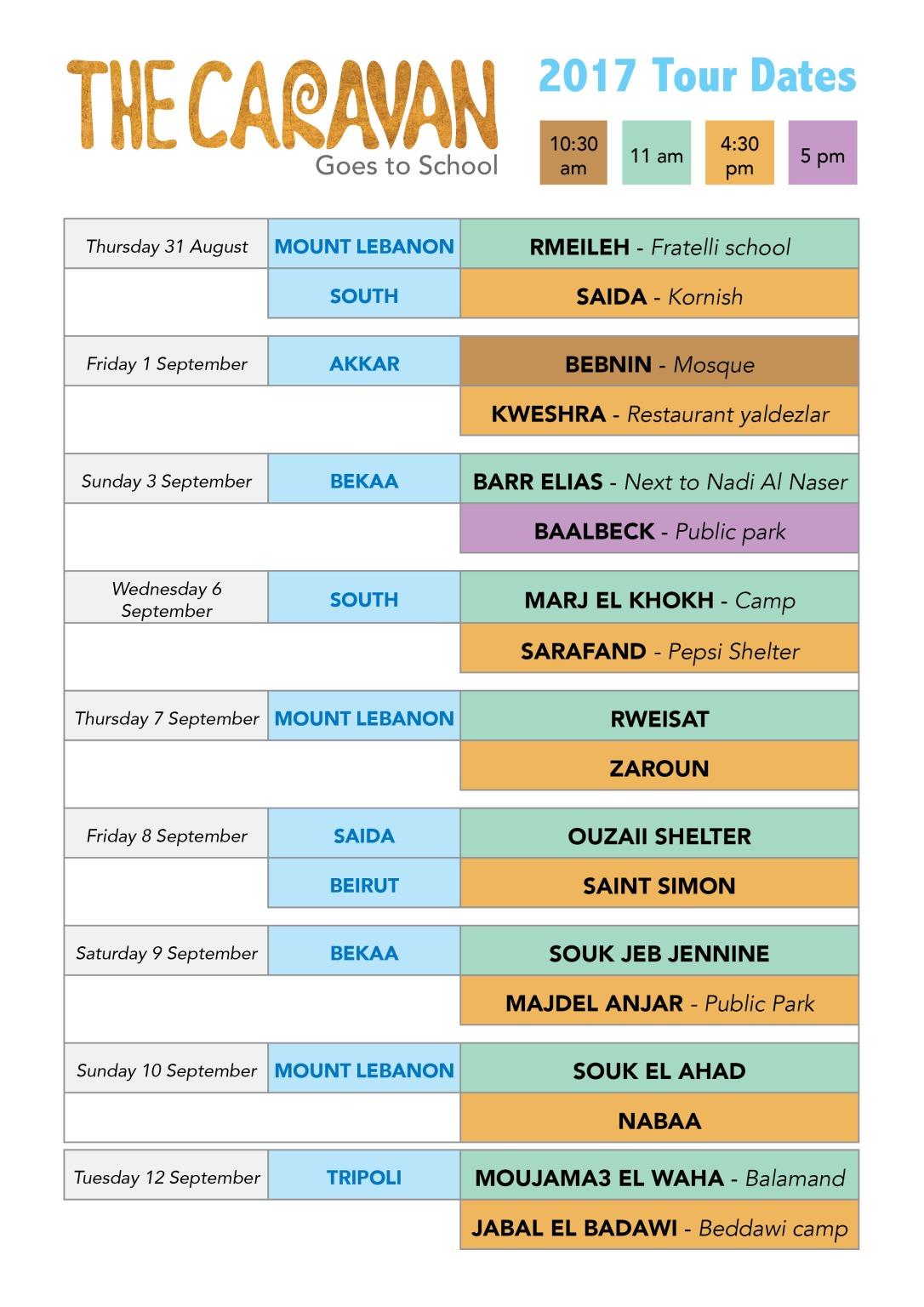 the caravan BtoS 2017 schedule