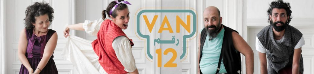 cropped-van-12-cover-photo1.jpg