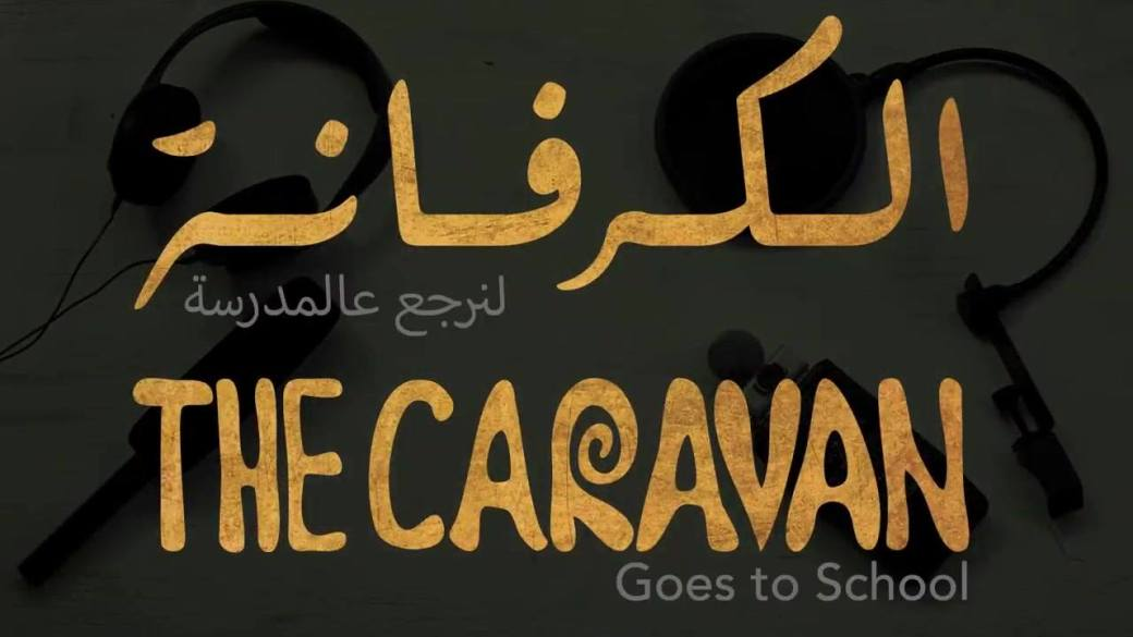 the caravan goes to school cover photo.jpg